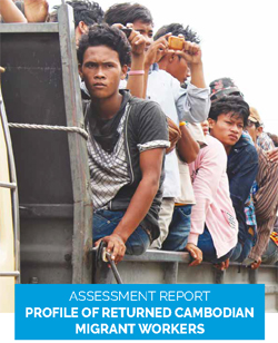 Assessment Report Returned MIgrants 2016
