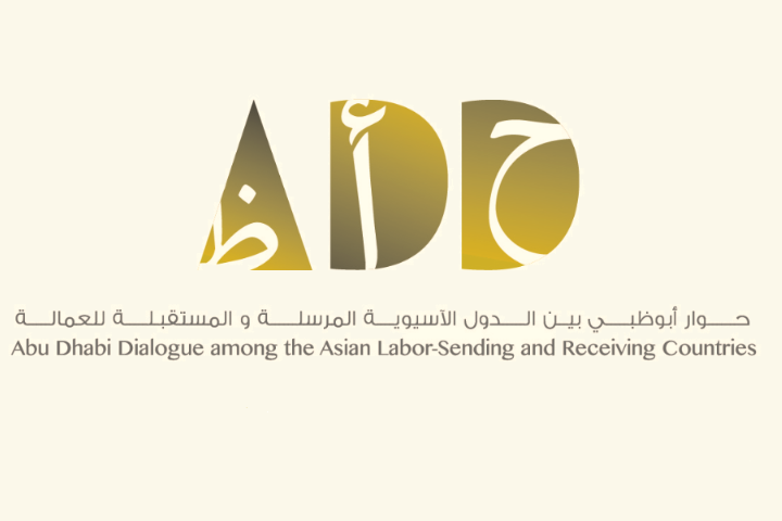 Abu Dhabi Dialogue | International Organization for Migration
