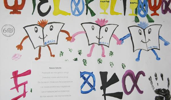 Intergration activities at school. © IOM 2012
