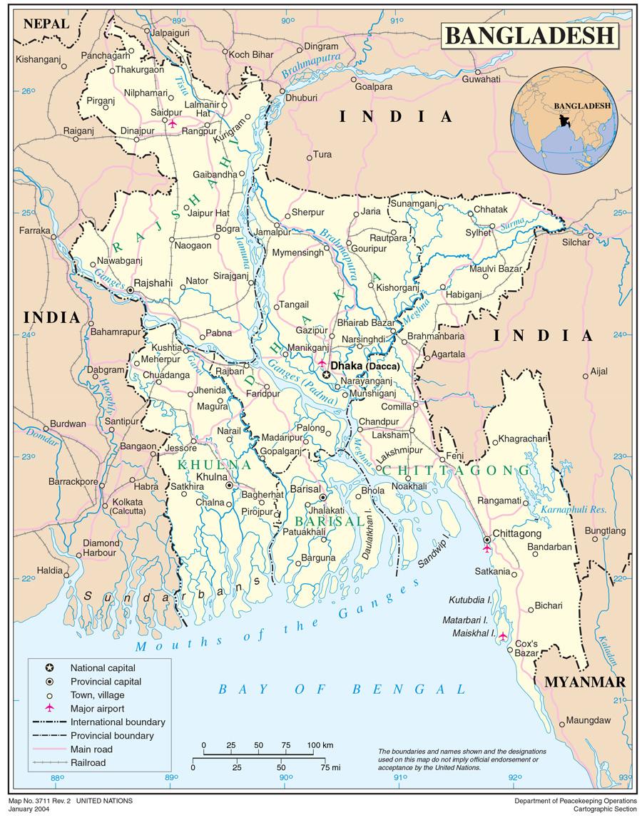 Bangladesh international organization for migration iom in bangladesh sciox Choice Image