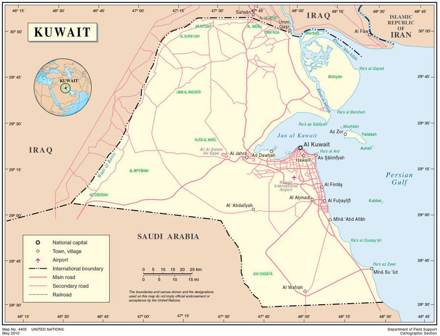 Kuwait International Organization for Migration