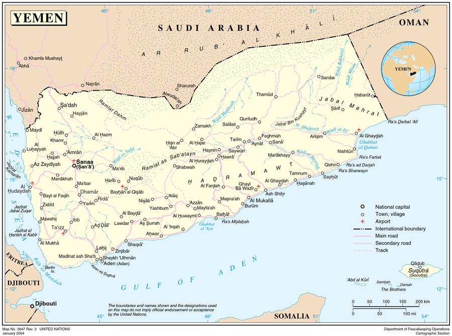 Yemen international organization for migration gumiabroncs Gallery