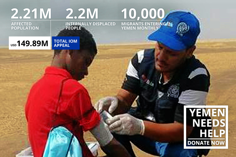 buy popular 28fd7 72888 IOM Launches USD 150 Million Regional Appeal as Situation in Yemen  Deteriorates
