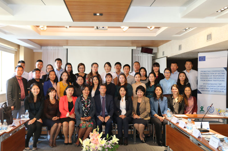 IOM, Mongolia React to Increased Human Trafficking in