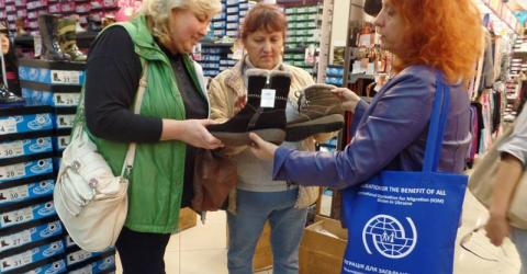 IOM will extend its support to 4,000 more displaced people among the most vulnerable in Ukraine. So far, IOM has helped as many as 2,000 displaced with the distribution of relief such as hygiene items, refrigerators, ovens, microwaves, school supplies and uniforms in six regions of Ukraine. © IOM 2014