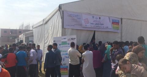 Job seekers take part in an IOM / NEP employment fair in Minya, Egypt. Photo: IOM