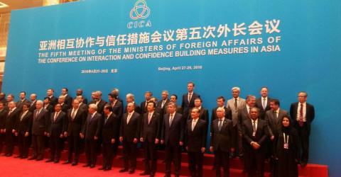 IOM Chief of Staff, Ovais Sarmad (top row, 3rd from right) at the 5th CICA Foreign Ministers meeting, Beijing, China on 28 April.
