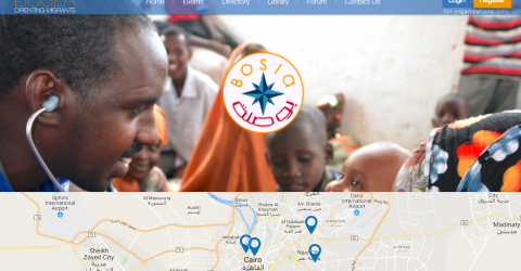 IOM Egypt Launches Migrant Information-Sharing Mobile App