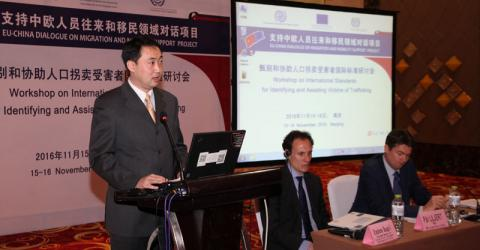 Li Wei of China's Office of Combating Trafficking at the Ministry of Public Security speaks at the opening of the workshop. Photo: IOM