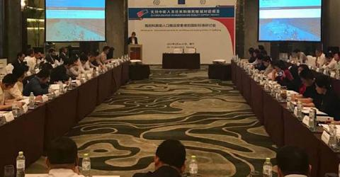Chinese and European participants attend the Nanning counter-trafficking workshop. Photo: IOM