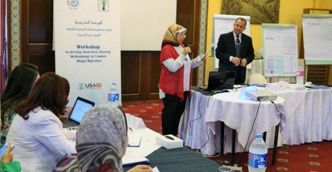 Delegates discuss ways to reach out to young Egyptians. Photo: IOM