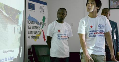 UN Migration Agency (IOM) launches an integrated border management project in Guinea and Mali. Photo: UN Migration Agency (IOM)