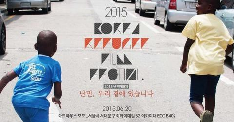 The first refugee film co-hosted by IOM Seoul showcased three refugee-related films including The Good Lie to celebrate World Refugee Day in the Republic of Korea (Poster provided by Korea Refugee Network)