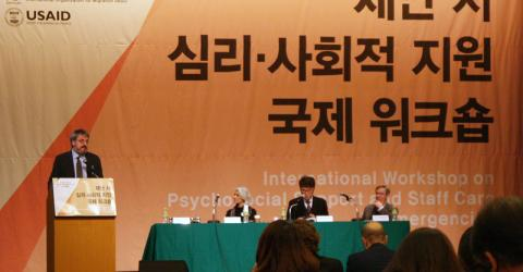 IOM hosts an international workshop on psychosocial support and staff care in emergencies in Korea. © IOM 2016 Plus highlights