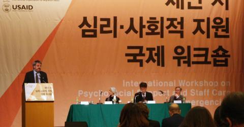 La OIM organiza un taller internacional sobre el apoyo psicosocial y la atención del personal en emergencias en Corea. © OIM 2016 Plus highlights