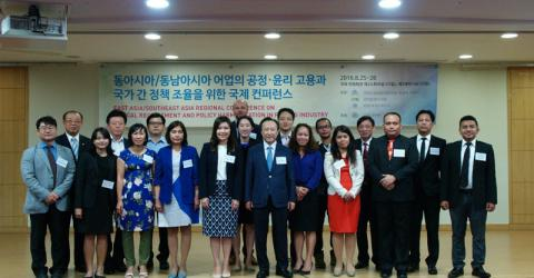 Delegates at the ethical recruitment conference in Seoul. Photo: IOM