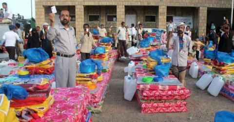 Yemen - Regional Response to the Yemen Crisis | 30 April 2016
