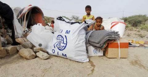 Yemen - Regional Response to the Yemen Crisis Situation Report | 31 May 2016