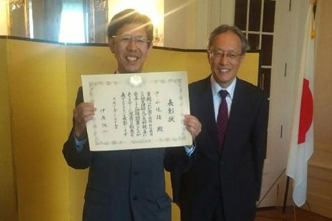 UN Migration Agency's Senior Regional Advisor for Asia Receives Honor from Japanese Government