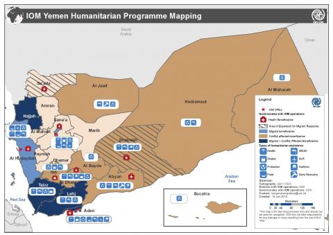 IOM is responding to displacement in 20 of Yemen's 22 Governorates.