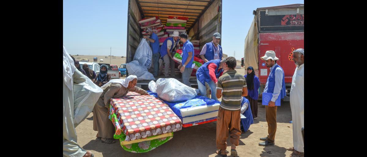 Photo: Elham Mohamad Taher / UN Migration Agency (IOM) 2017