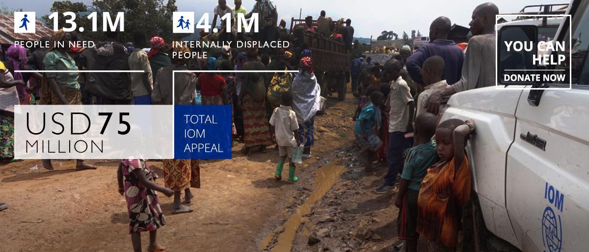 DRC Appeal